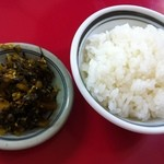 日和田製麺所 - ライスと高菜(無料でおかわり自由)