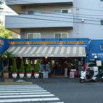 ファンゴー 三宿本店 - 青いお店は、結構目立ってます