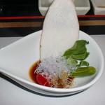 26690496 - 厳選野菜の素材サラダ