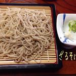 古家荘 - ざるそば(1枚/700円)☆彡 香り良く喉越しよいお蕎麦(*´艸`)