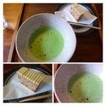 hanaはな家 - 十四代中里太郎右衛門の器で楽しむお抹茶(御菓子付)600円・・甘さ控えめの和菓子です。 この辺りは中里さんの器を使用する飲食店や販売するお店が多いですけれど、、素敵ですね。