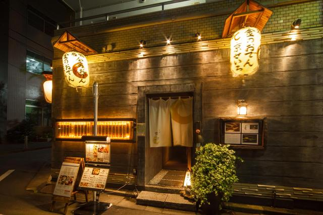 京都 まろまろ - 駅近1分の裏恵比寿に佇む京の風情ある外観
