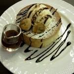 Hoshinokohiten - チョコバナナのスフレパンケーキ