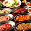 吉-yoshi- - 料理写真:【飲み放題付で2H3000円】~!鮮度抜群ホルモンを炭火で!リーズナブルに本格炭火七輪で焼肉・ホルモンをどうぞ♪