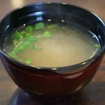 レストハウスポプラ - 味噌汁は、カイワレのみ