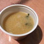 26699544 - 山菜きのこ汁