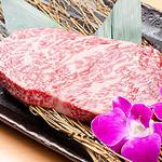 近江牛卸問屋 焼肉 激 - 料理写真: