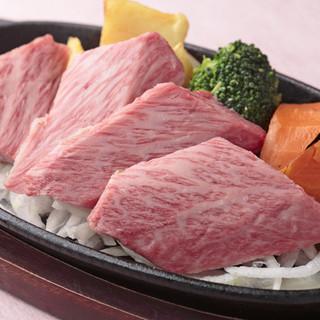 世界の舌を魅了し続ける神戸牛