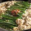 おおやま - 料理写真:もつ鍋