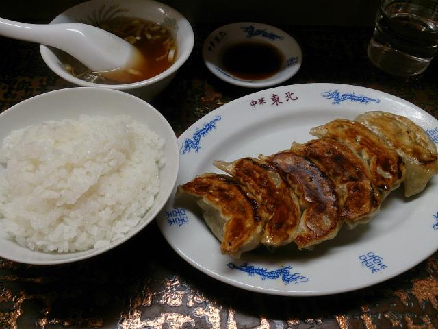 東北 - 餃子ライス 380+170=550円