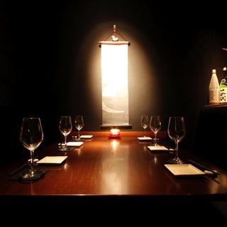 少人数の接待や会食にお薦めの個室。