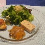 26703981 - 3種類の可愛い前菜とグリーンサラダ