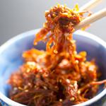 牛タン焼専門店 司 - 元祖タン辛み