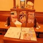 ビッグツリーカフェ - 新聞・雑誌あります