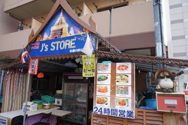 「j'sストア タイ」の画像検索結果