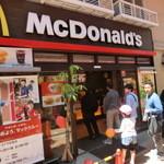 マクドナルド - 平和島駅の近くにございます