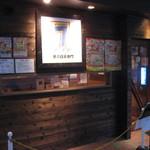 麺と心 7 - 2014年4月28日訪問