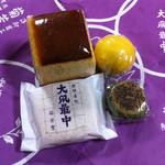 菊芳堂 - 料理写真: