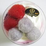 26713293 - 桜もちと抹茶&ゆずムース(真上から、2014年4月)