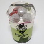 26713302 - 桜もちと抹茶&ゆずムース(パッケージ、2014年4月)