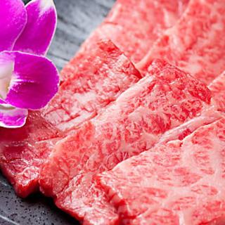 最高級の近江牛肉、近江ホルモンをリーズナブルな価格でご提供♪