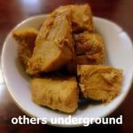 やきとり 鳥国じゅんちゃん - マグロ煮(サービス)