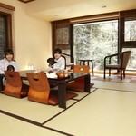 仙石高原大箱根一の湯 - スーペリア和洋室