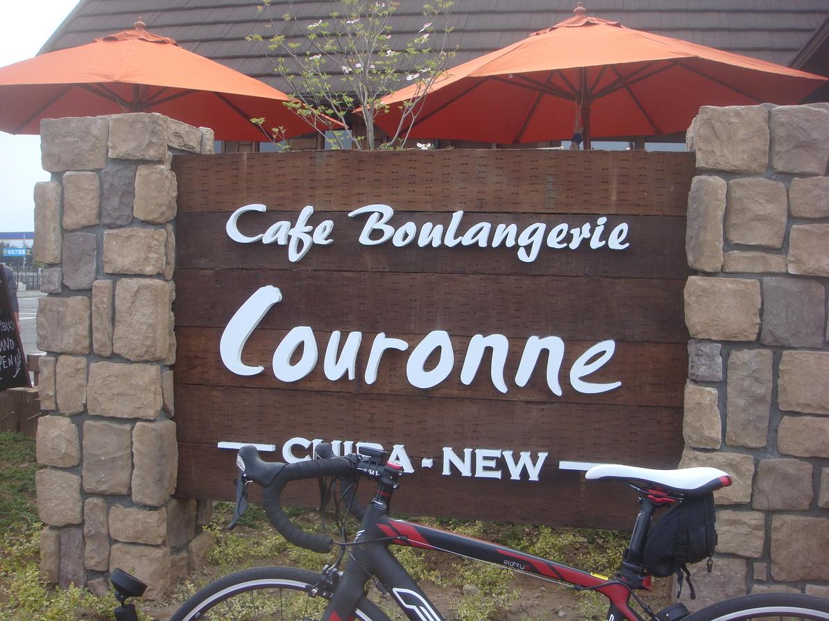 Cafe Boulangerie Couronne CHIBA-NEW