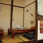 めはり本舗・三軒茶屋 - お座敷