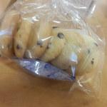ふゅーる - ゆきちゃんクッキーチョコチップ