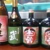居酒屋 武 - ドリンク写真:武オリジナルボトル(2014・4)