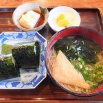 黒門茶屋 - にゅうめん定食