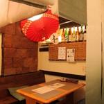 豐樂 - 半個室にもなるテーブル席。
