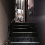 バースタックス - 階段二階へどうぞ♫