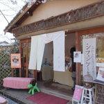 菓秀 桜  - 店入口