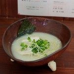 鶏寅 - 塩鶏そば(白湯だし)
