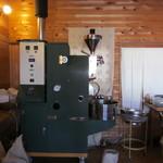 カフェ アロア - 焙煎機