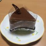 26724069 - ガナッシュ ¥360