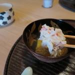 26724105 - 椀物 松葉蟹の団子 柚子乗せ