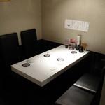 すし王 - 半個室(2~4名)