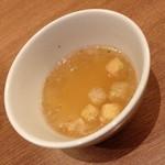 ブッフェガーデン プランツ - オニオンスープ。2014年4月