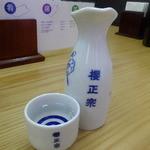 四ツ木製麺所 - 日本酒(櫻正宗)