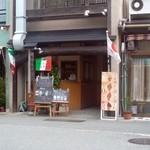 Kinosakikohikurabu -