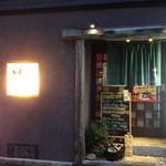 竹とんぼ - 雰囲気良さそうな入口 (2014/4)