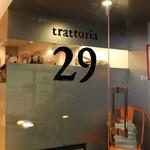 トラットリア 29 - 外観