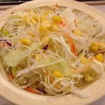 26730621 - 生野菜 ¥100