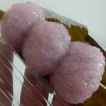 サザエ - 桜餅団子!