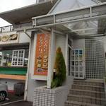 チタウンカフェ - 大きなお店です