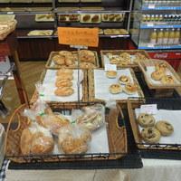 おいしいパン.jp-