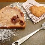 ワタナベナンバン - この日の日替わりスイーツは苺パウンドケーキとおからクッキーでした。お値段の以上のボリューム感!